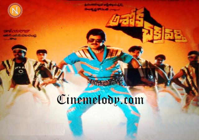 Ashoka Chakravarty Telugu Mp3 Songs Free  Download  1989