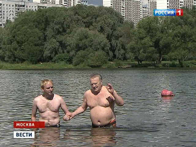 """Результат пошуку зображень за запитом """"жириновский гей"""""""