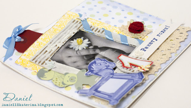 открытка для маленького мальчика