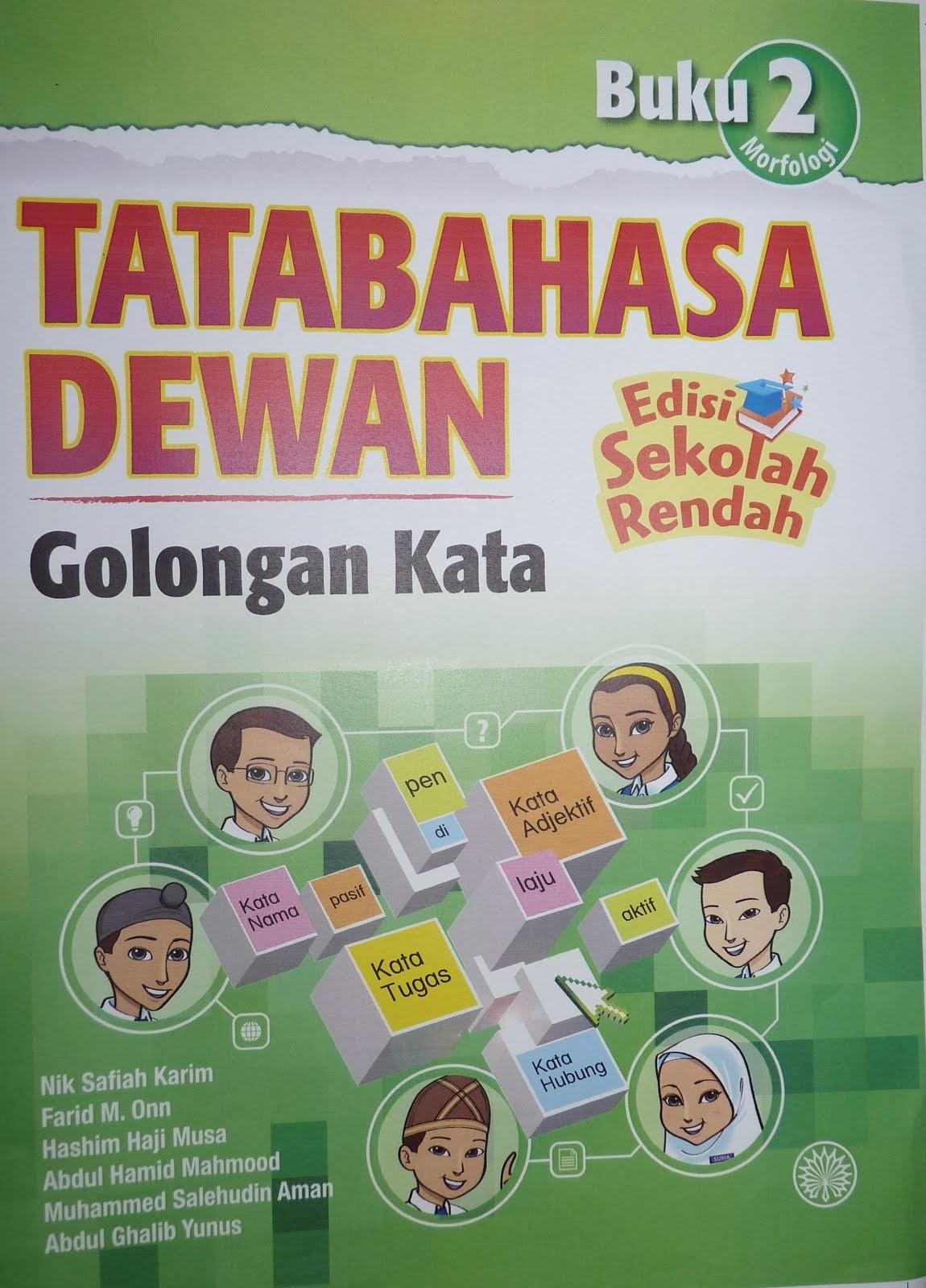 Buku Tatabahasa Dewan Edisi Sekolah Rendah (Buku 2)- Golongan Kata