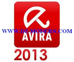 تنزيل برنامج افيرا 2013 انتي فايروس مجاني avira antivirus download free