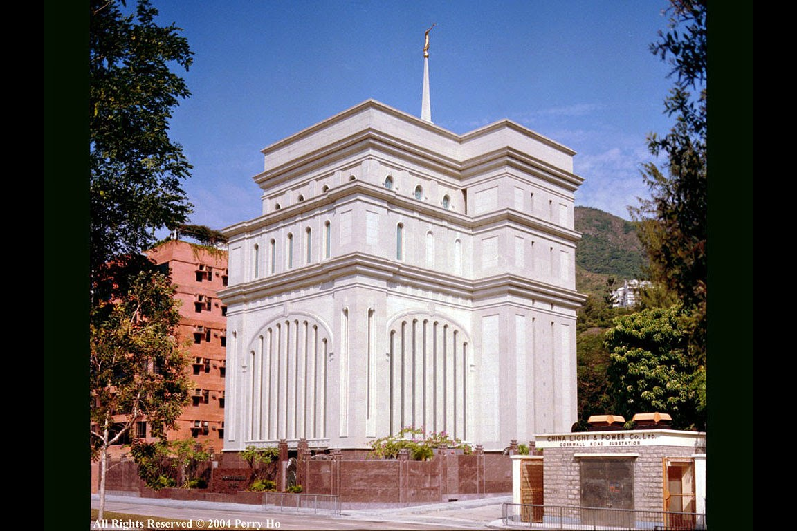 Hong Kong LDS Temple