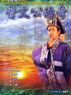 Giấc Mộng Quyền Lực-Chan Man Kung chuen ki