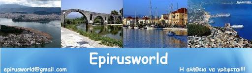 epirusworld