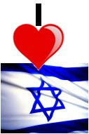 I Heart Israel - Stand With Israel