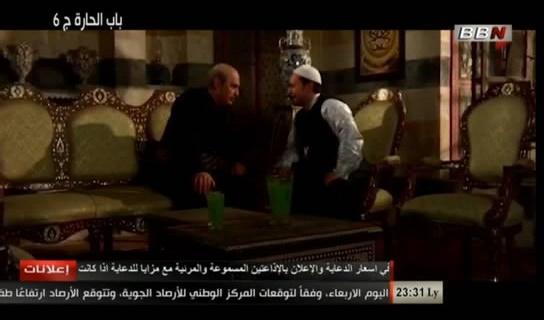 تردد قناة BBN TV بى بى ان مسلسلات على النايل سات - frequence BBN TV nilesat