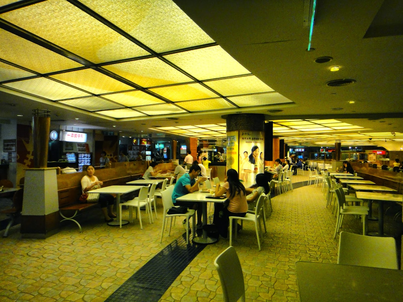 Core Pacific City Living Mall Food Court Taiwan