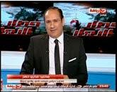 - برنامج حصاد النهار مع محمد عباس حلقة الجمعه 31-10-2014