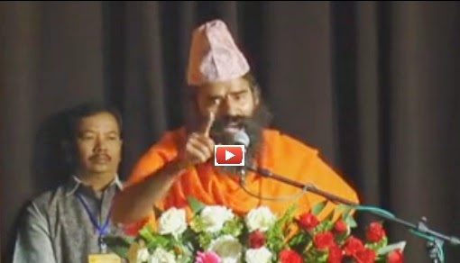 Gorkhaland Will Ensure National Security of India - Baba Ramdev