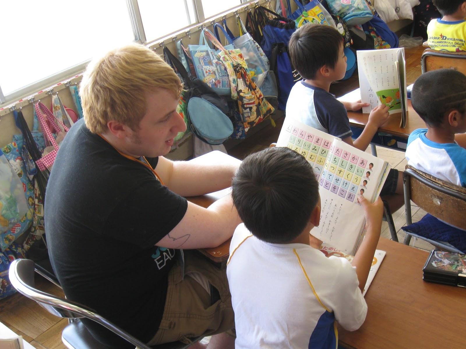 ... : Japanese Kids Playing , Japanese Kid Girl , Japanese Kids Eating