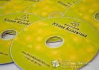 Печать на дисках для фотографа