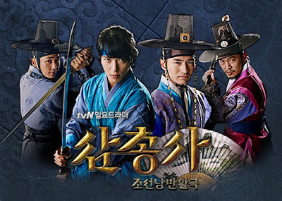 Sinopsis Drama Korea The Three Musketeers Episode 1-12 (Tamat)