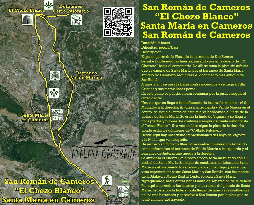 Ruta de senderismo: San Román - El Chozo Blanco - Santa María