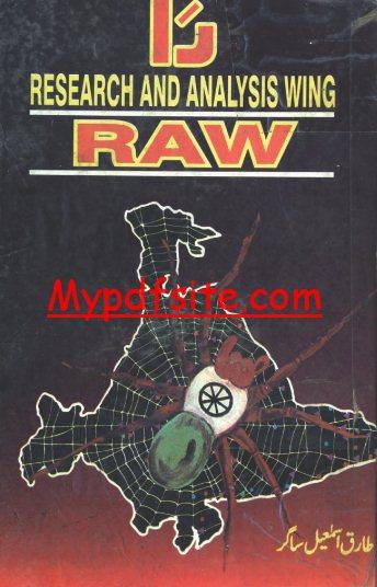 Ra Novel By Tariq Ismail Sagar