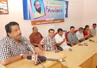 Memorial, Kasaragod, Press Club, Secretary, Seminar, Thayalangadi, Media worker, President,  Teacher, Welcome ceremony, Kerala.