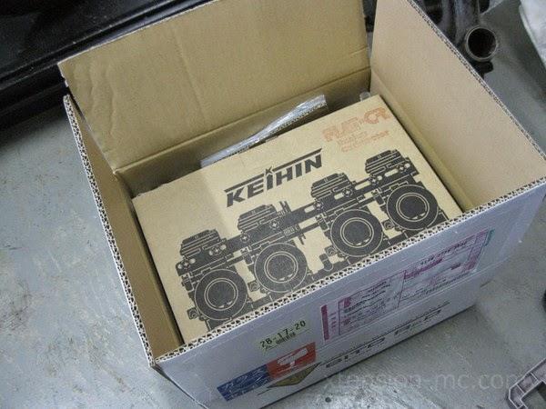 BITO R&D KEIHIN FCR CAB