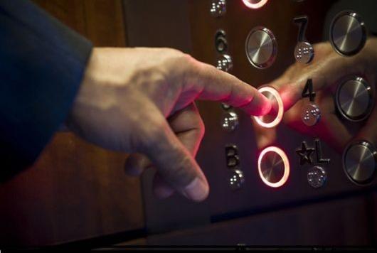 ascenseur boutons