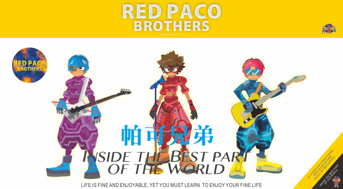 徐瑋 + Red Paco Brother's 帕可兄弟