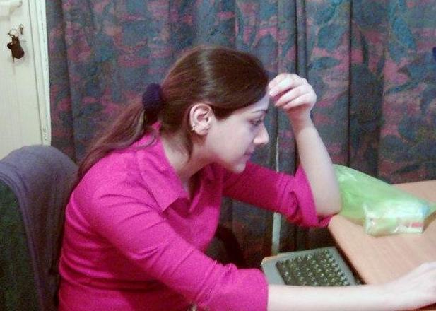 Pakistani girl forex