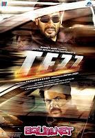 مشاهدة فيلم Tezz