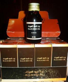 aceite de semilla negro