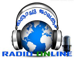 Click here to get Radio