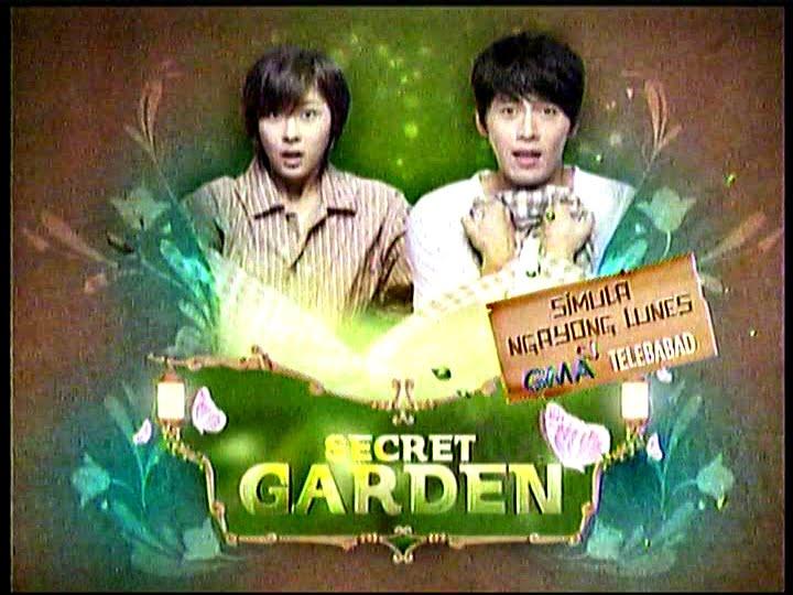 the secret garden movie essay