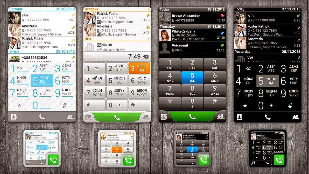 PixelPhone PRO v3.5