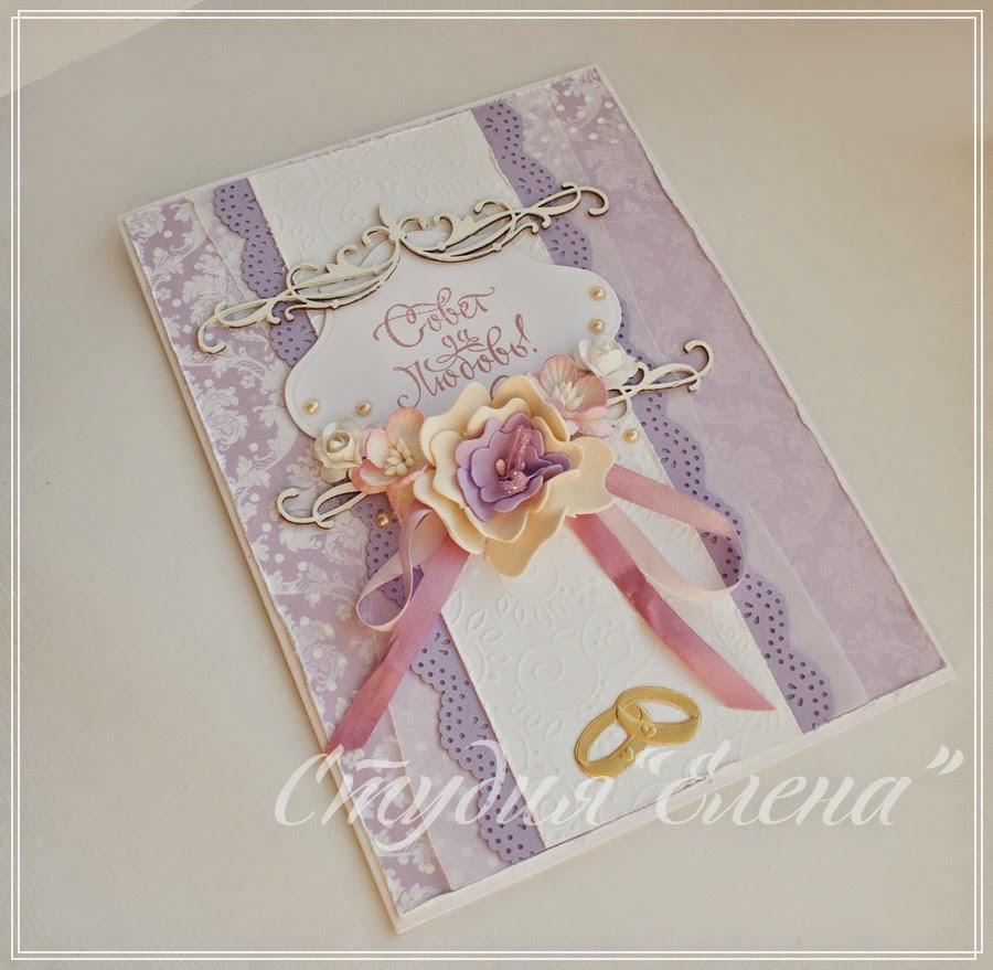 открытка, открытка с днем свадьбы, открытки ручной работы, конверты для денег, кулинарная книга,