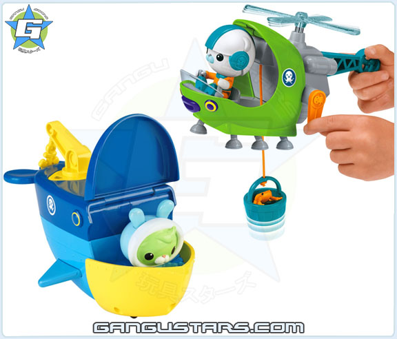 Octonauts Gup-H Ice Breaker Gup-C Tweak Barnacles 2015 toys オクトノーツ キャプテン・バーナクルズ ディズニー Fisher-Price mattel the Octonauts