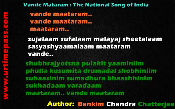 Free Mp3 Tamil Songs Download From The Movie Vande Mataram ...