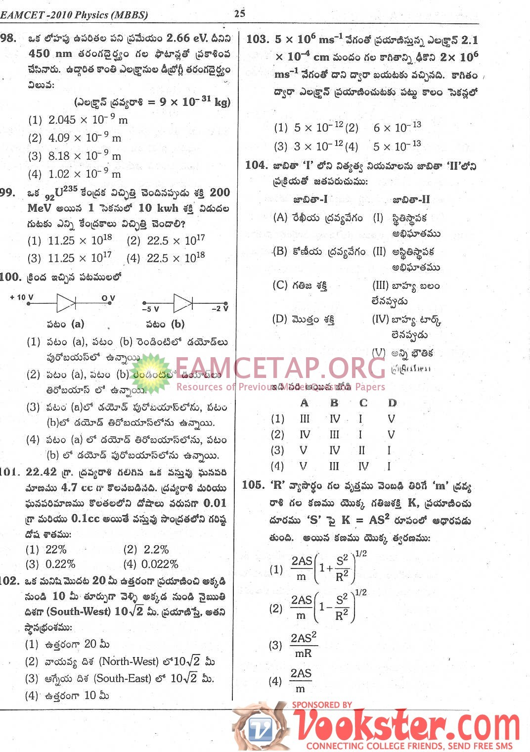 physics 35 questions essay This was a chemistry/physics essay i did this academic area mostly sent me to boredomville but the subject of this essay was very interesting for me, and i hope all its readers find it interesting as well physics is all around us from the laws of gravity to the acceleration of a car.