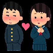 恋愛のイラスト(学生)