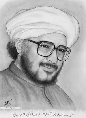 Kitab tentang Isra Mi'raj - Sayyid Muhammad Bin Alawi