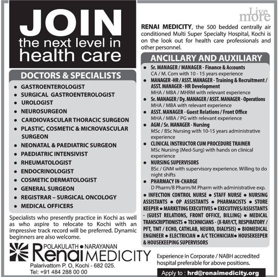 renai medicity kochi doctor jobs