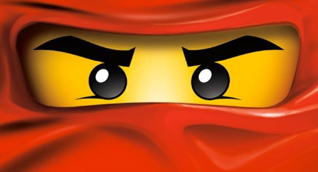 Printable Ninjago Eyes Template