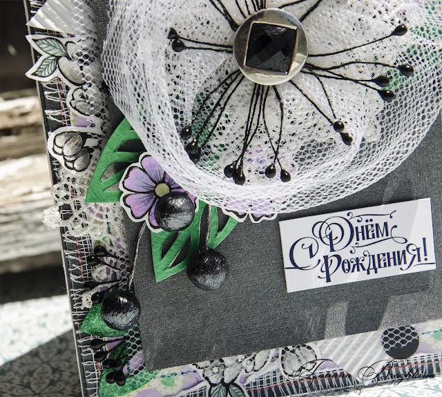 Скрап открытка с цветком из ткани