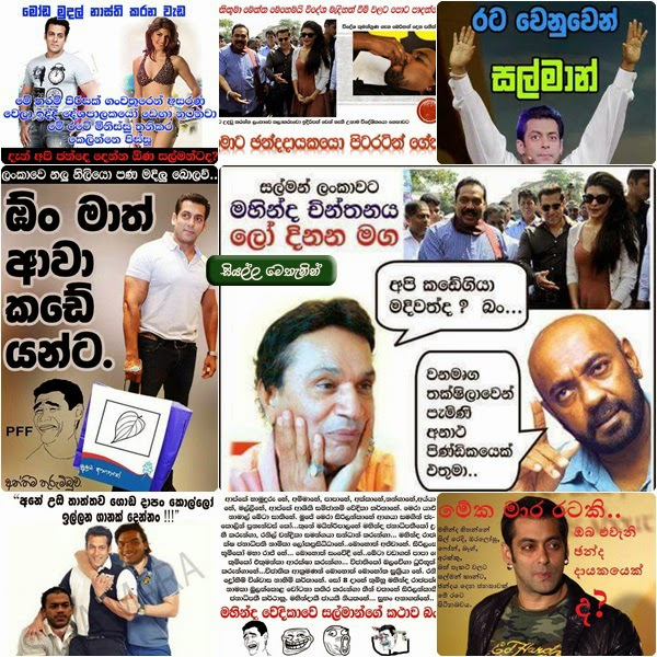 recent facebook funny stuff facebook jokes sri lanka sinhala 1