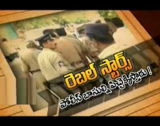 Journalist Diary on Powerless Police