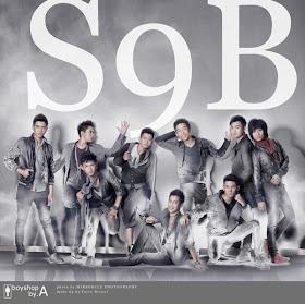 FOTO S9B SUPER 9 BOYS SAMA SAMA SUKA PLUS BIODATA ANGGOTA ALAMAT TWITTER LIRIK LAGU KALIAN