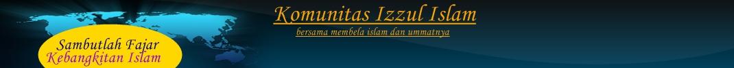 Al Islamu Ya'lu Wala Yu'la 'Alaihi
