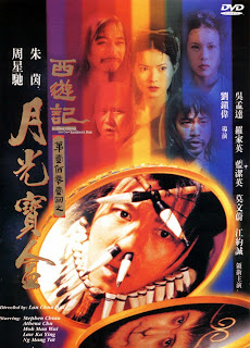 Watch A Chinese Odyssey Part One: Pandora's Box (Sai yau gei: Yut gwong bou haap) (1995) movie free online