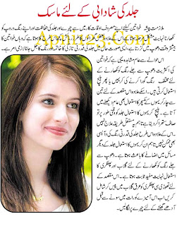 Articles Whitening Facial Urdu