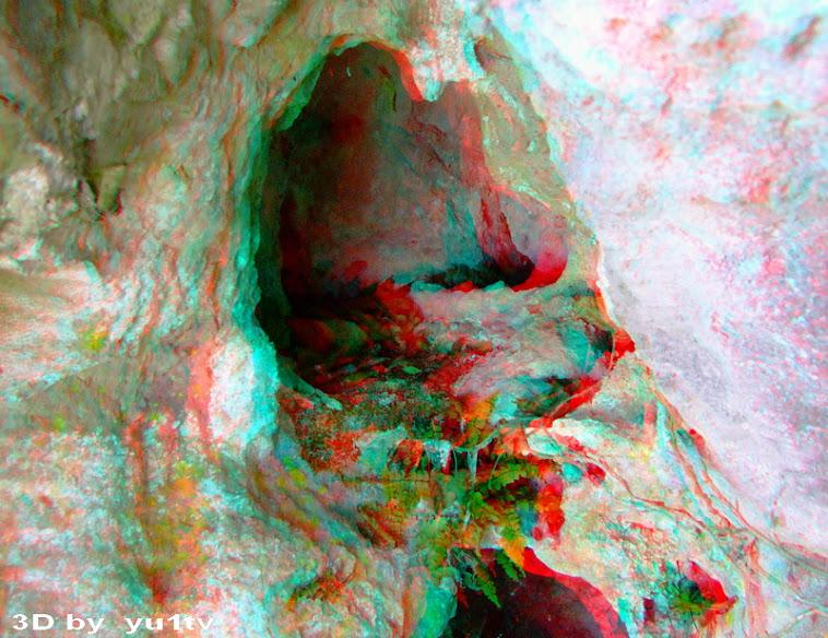 Ulaz u pećinu i treću dimenziju