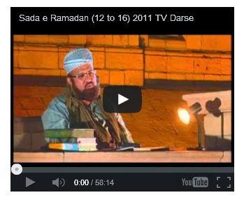 ramadaan program ashraa zakaat allama kaukab noorani okarvi
