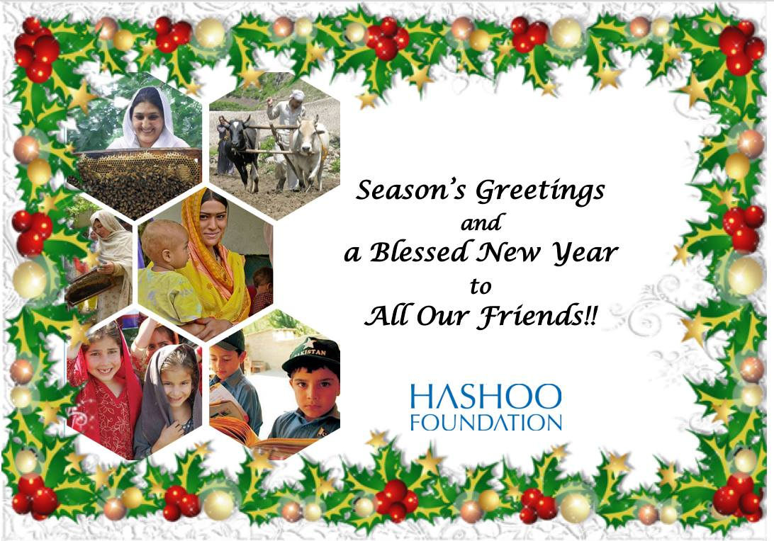 Seasons Greetings To All Our Friends Hashoo Foundation Usa