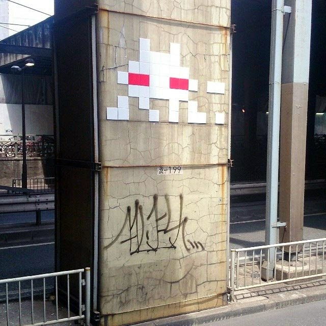 While you discovered the first pieces earlier this week (covered), Invader has been busy on the streets of Tokyo with several new invasions popping up around the district of Shibuya.