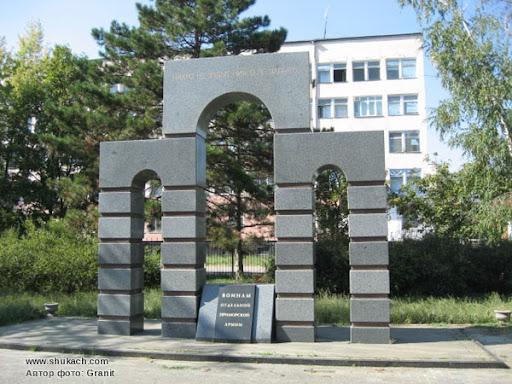Триумфальная арка в Симферополе