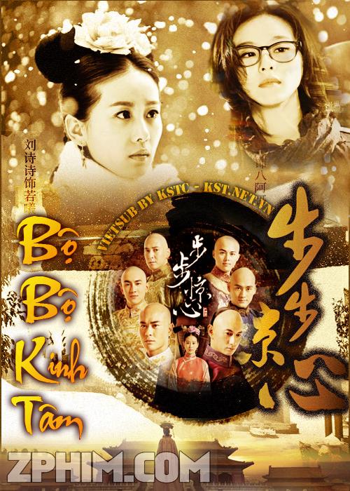 Bộ Bộ Kinh Tâm - Scarlet Heart (2011) Poster