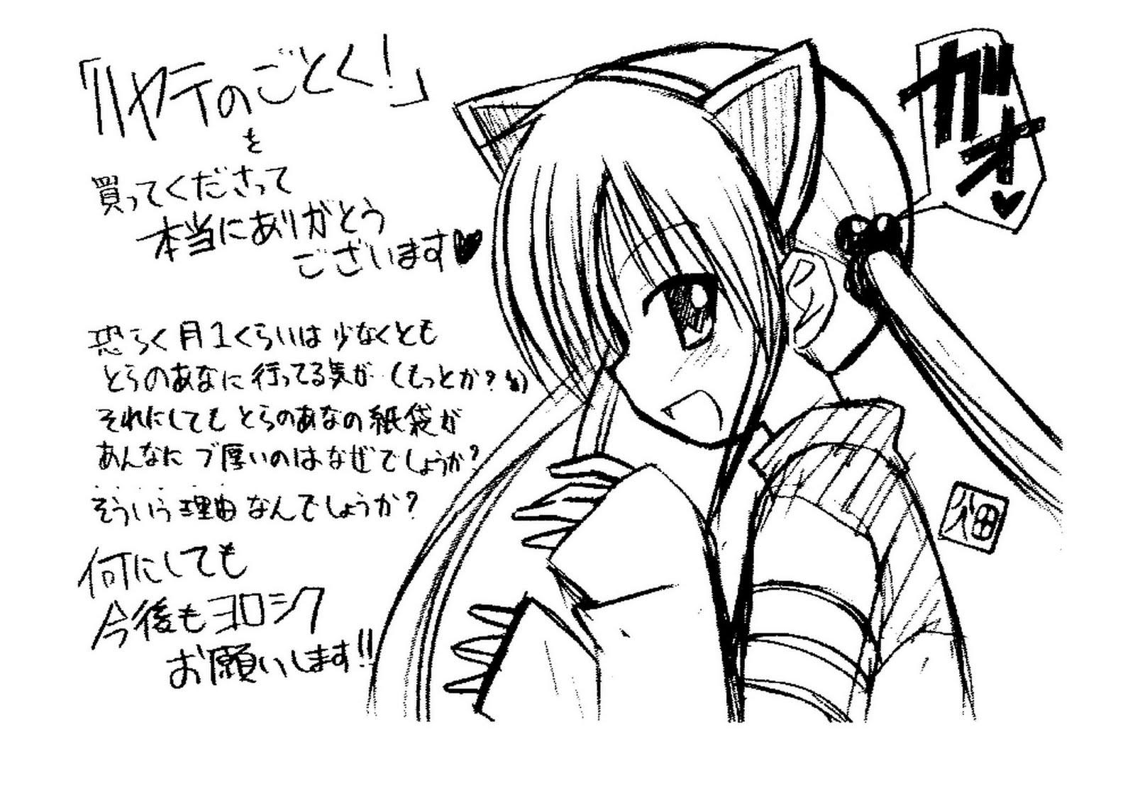 Hayate No Gotoku! trang 24